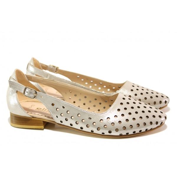 Комфортни дамски обувки от естествена кожа МИ 205-32 бежов | Равни дамски обувки | MES.BG