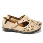 Анатомични дамски обувки от естествена кожа МИ 101-11 бежов | Равни дамски обувки | MES.BG