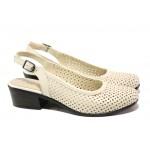 Комфортни дамски обувки от естествена кожа МИ 238-36 бежов | Дамски обувки на среден ток | MES.BG