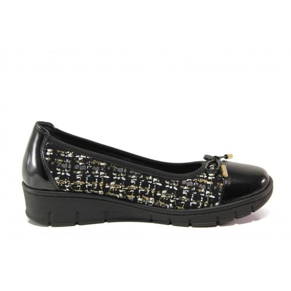 Дамски ортопедични обувки от естествена кожа SOFTMODE 243-00 Tina черен   Равни дамски обувки   MES.BG