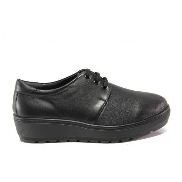 Дамски ортопедични обувки от естествена кожа SOFTMODE 2301 Connie черен | Дамски обувки на платформа | MES.BG