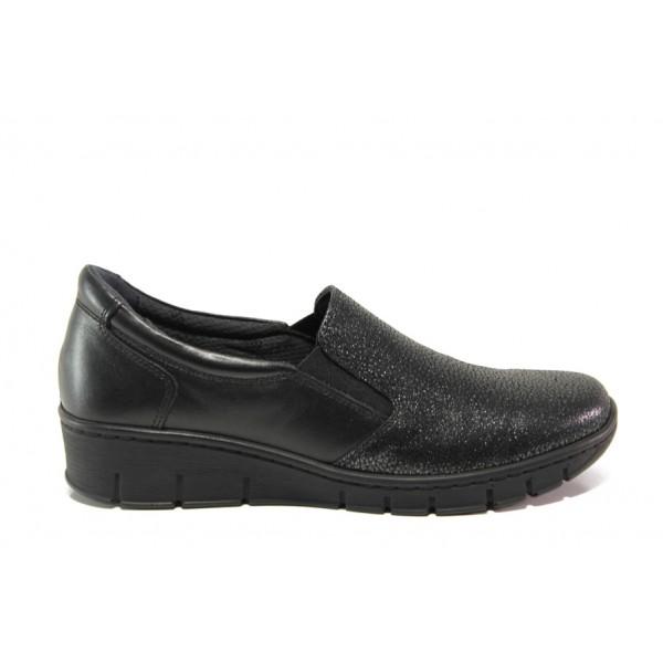 Дамски ортопедични обувки от естествена кожа SOFTMODE 314 Sierra черен | Равни дамски обувки | MES.BG