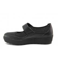 Дамски ортопедични обувки от естествена кожа SOFTMODE 2310-00 Neptun черен | Дамски обувки на платформа | MES.BG