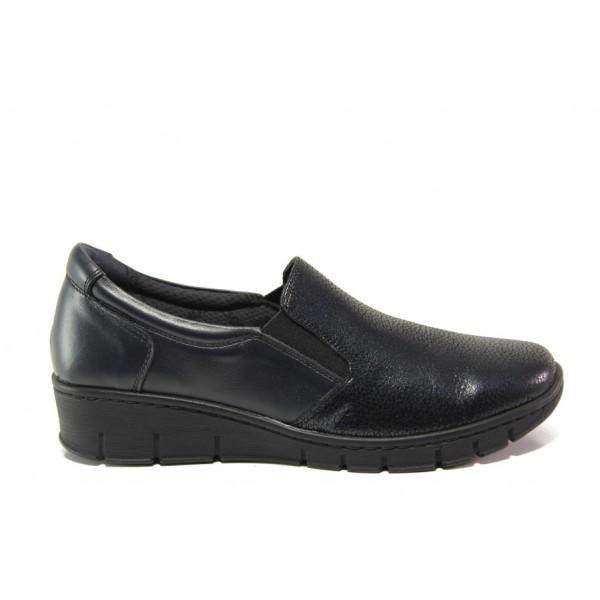 Дамски ортопедични обувки от естествена кожа SOFTMODE 314 Sierra т.син | Равни дамски обувки | MES.BG