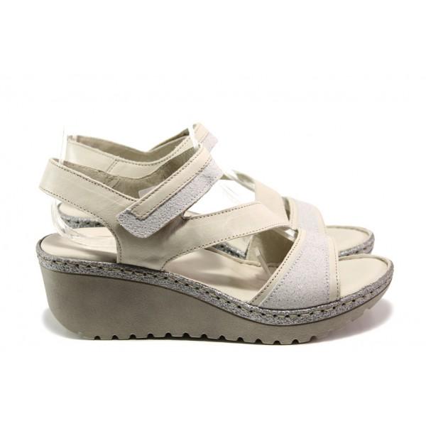 Анатомични български сандали от естествена кожа Jolie 4566-17 бежов | Дамски сандали на платформа | MES.BG