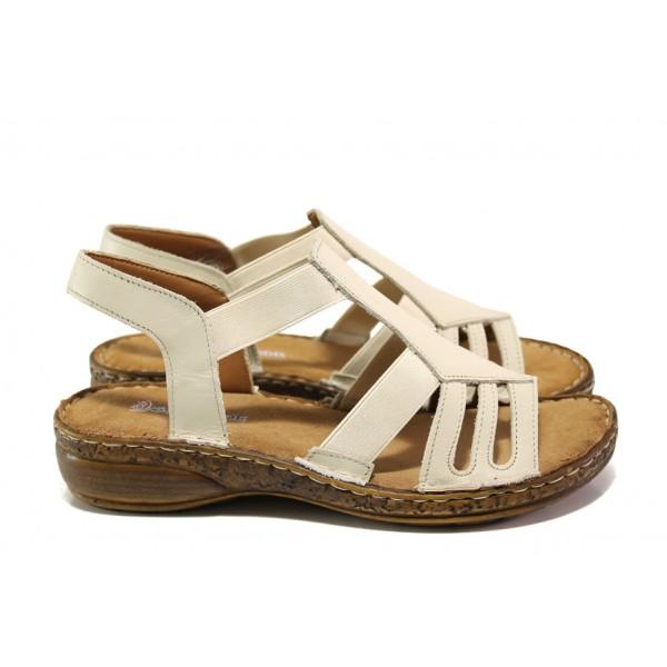 Дамски ортопедични сандали от естествена кожа SOFTMODE 28116 бежов | Равни дамски сандали | MES.BG