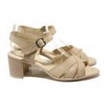 Анатомични български сандали от естествена кожа НЛ 304-527 сахара | Дамски сандали на среден ток | MES.BG
