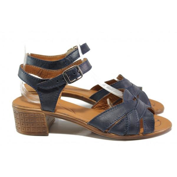 Анатомични български сандали от естествена кожа НЛ 202-7251 син | Дамски сандали на среден ток | MES.BG