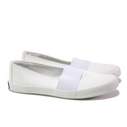 Дамски спортни обувки /тип еспадрили/ АБ 75-12 бял | Равни дамски обувки | MES.BG