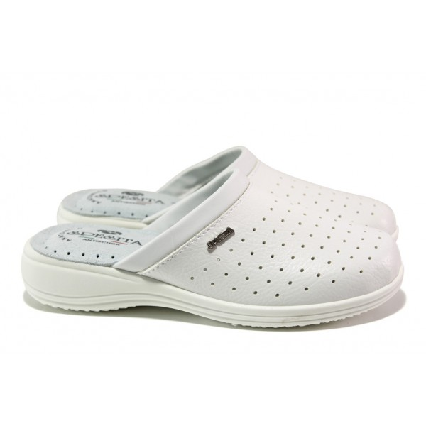 Анатомични български чехли Spesita 425 бял | Дамски чехли | MES.BG
