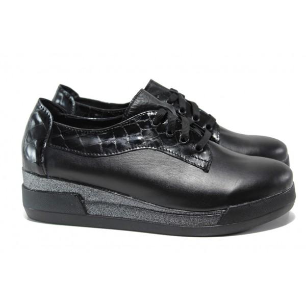 Анатомични български обувки от естествена кожа НЛ 289-8218 черен кроко | Дамски обувки на платформа | MES.BG