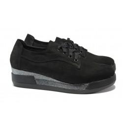 Анатомични български обувки от естествен набук НЛ 289-8218 черен набук | Дамски обувки на платформа | MES.BG