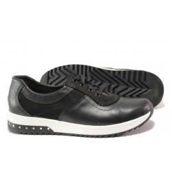 Анатомични български обувки от естествена кожа НЛ 131 Омега черен | Равни дамски обувки | MES.BG