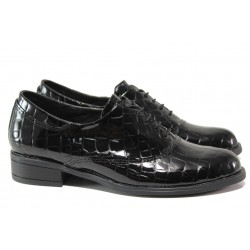 Анатомични български обувки от естествена кожа НЛ 163 Аризона черен лак | Равни дамски обувки | MES.BG