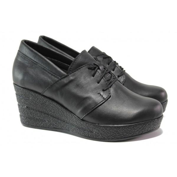 Анатомични български обувки от естествена кожа НЛ 292-96145 черен | Дамски обувки на платформа | MES.BG