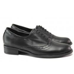 Анатомични български обувки от естествена кожа НЛ 311 Аризона черен | Равни дамски обувки | MES.BG