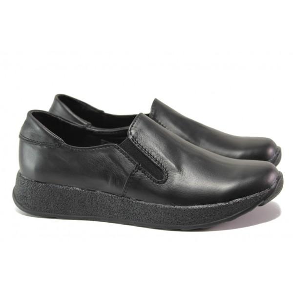 Анатомични български обувки от естествена кожа НЛ 280-157 черен | Равни дамски обувки | MES.BG