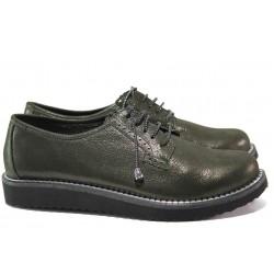 Дамски ортопедични обувки от естествена кожа МИ К102 зелен-черен | Равни дамски обувки | MES.BG