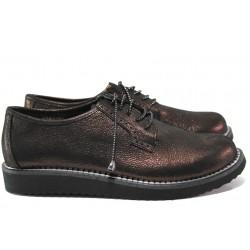 Дамски ортопедични обувки от естествена кожа МИ К102 бронз-бордо | Равни дамски обувки | MES.BG
