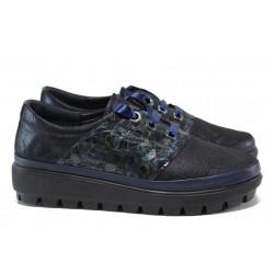 Дамски ортопедични обувки от естествена кожа МИ 126-101 син | Равни дамски обувки | MES.BG