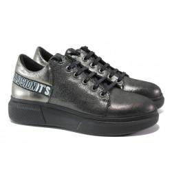 Дамски спортни обувки от естествена кожа МИ К318 черен | Равни дамски обувки | MES.BG