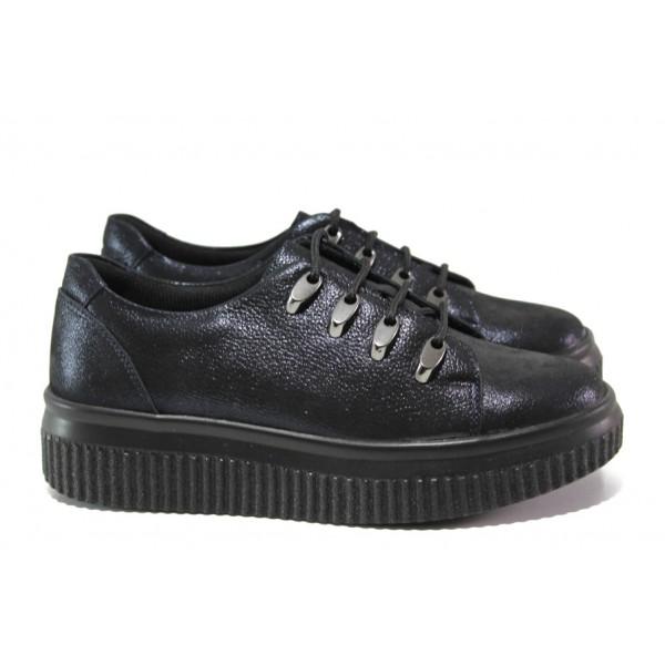 Дамски ортопедични обувки от естествена кожа МИ 19523-2003 син | Равни дамски обувки | MES.BG