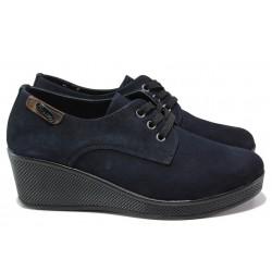 Анатомични дамски обувки от естествен набук МИ 130 син | Дамски обувки на платформа | MES.BG