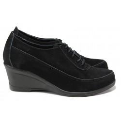 Анатомически дамски обувки от естествен набук МИ 401 черен | Дамски обувки на платформа | MES.BG