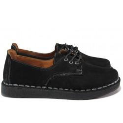 Дамски ортопедични обувки от естествен набук МИ 50105 черен гигант | Равни дамски обувки | MES.BG