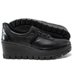 Анатомични обувки от естествена кожа МИ 7630 черен | Дамски обувки на платформа | MES.BG