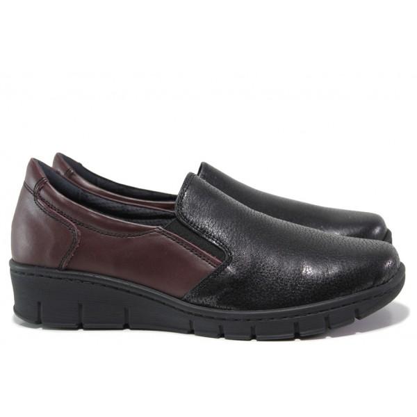Дамски ортопедични обувки от естествена кожа SOFTMODE 314 бордо сатен | Равни дамски обувки | MES.BG