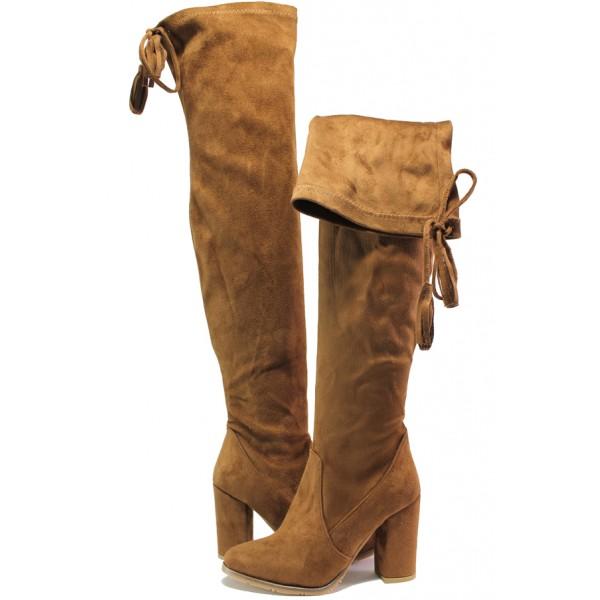 Дамски ботуши тип чизми МИ 65 таупе | Дамски ботуши на ток | MES.BG
