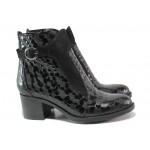 Дамски боти от естествена кожа МИ 53 черен кроко | Дамски боти на ток | MES.BG
