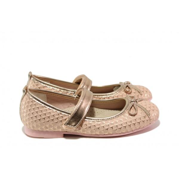 Анатомични детски обувки със стелка от естествена кожа АБ 16-19 розов-злато 26/30 | Детски обувки | MES.BG