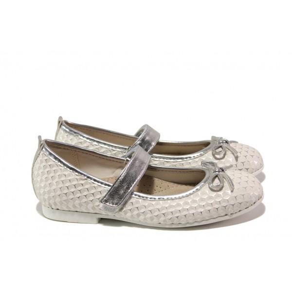 Анатомични детски обувки със стелка от естествена кожа АБ 16-19 сребро 26/30 | Детски обувки | MES.BG