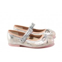 Анатомични детски обувки със стелка от естествена кожа АБ 18-19 розов-сребро 26/30 | Детски обувки | MES.BG