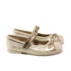 Анатомични детски обувки със стелка от естествена кожа АБ 18-19 злато 26/30 | Детски обувки | MES.BG