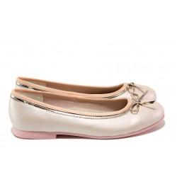 Анатомични детски обувки със стелка от естествена кожа АБ 14-19 розов-злато 31/35 | Детски обувки | MES.BG