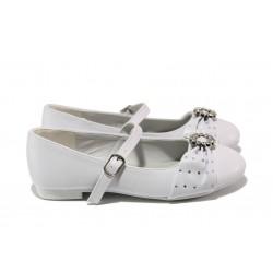 Детски обувки със стелка от естествена кожа АБ 13-19 бял 27/31 | Детски обувки | MES.BG