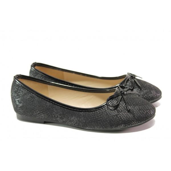 Елегантни детски обувки със стелка от естествена кожа АБ 17-19 черен 31/35 | Детски обувки | MES.BG
