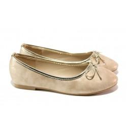 Елегантни детски обувки със стелка от естествена кожа АБ 17-19 злато 31/35 | Детски обувки | MES.BG