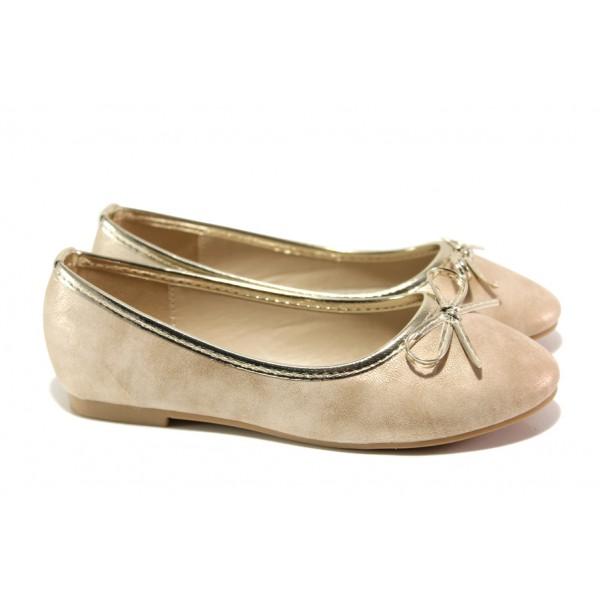 Елегантни детски обувки със стелка от естествена кожа АБ 17-19 злато 31/35   Детски обувки   MES.BG