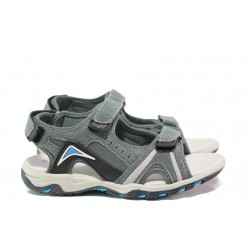 Анатомични детски сандали АБ 17-19 сив 32/36 | Детски чехли и сандали | MES.BG