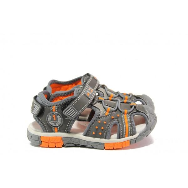 Анатомични детски сандали АБ 03-19 сив 26/31 | Детски чехли и сандали | MES.BG