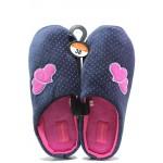Анатомични дамски домашни чехли Runners 172-1438 т.син | Домашни чехли | MES.BG