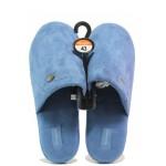 Анатомични мъжки домашни чехли Runners 172-373 т.син | Домашни чехли | MES.BG