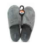 Анатомични мъжки домашни чехли Runners 172-373 сив | Домашни чехли | MES.BG