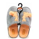Анатомични дамски домашни чехли Runners 172-1768 сив-оранжев | Домашни чехли | MES.BG