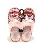 Анатомични дамски домашни чехли Runners 162-14055 розов | Домашни чехли | MES.BG