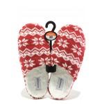 Анатомични дамски домашни чехли Runners 172-1700 бордо | Домашни чехли | MES.BG